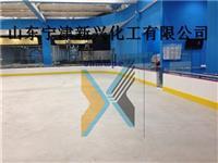 北京冰球场板墙 溜冰场板墙生产安装厂家
