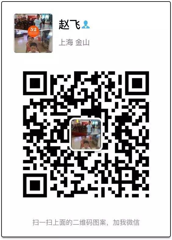 CCG中券集团