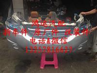 丰田拆车件,丰田原厂件,丰田改装件配件
