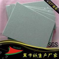 供应高密度,高挺度滑面灰板纸 各类封面材料理想选择